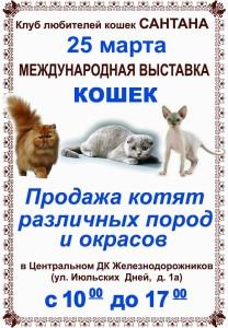 29366323_1704097812991725_7013133724044754944_n